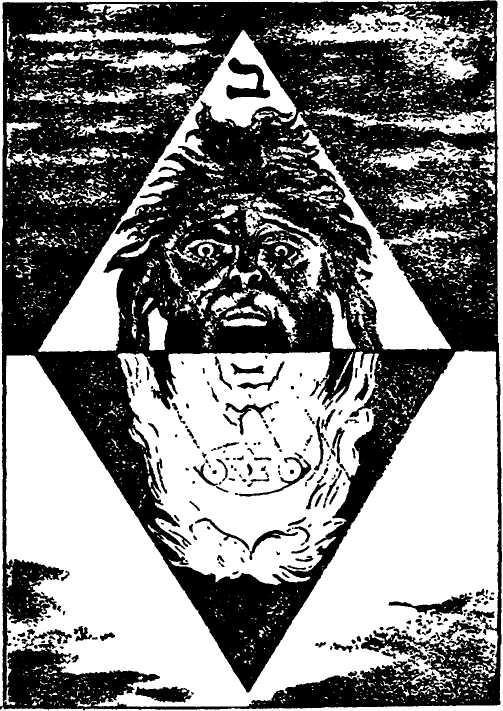 la-cabeza-magica-del-zohar1